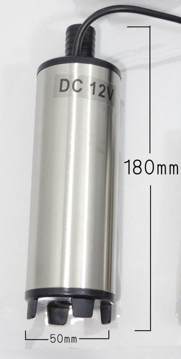 「送料無料 水中ポンプ 12V バッテリー クランプ 給水 排水 海水 プール 水槽 船 ワニクリップ 汚水 給油 ガソリン 燃料 灯油 小型A 新品」の画像2
