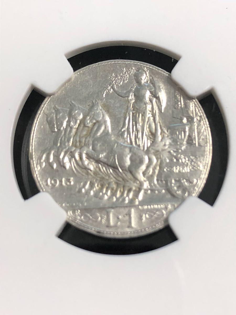 イタリア 1913年R 1リラ 銀貨 ヴィットーリオ・エマヌエレ3世 クァドリガ NGC鑑定済 AU details アンティークコイン