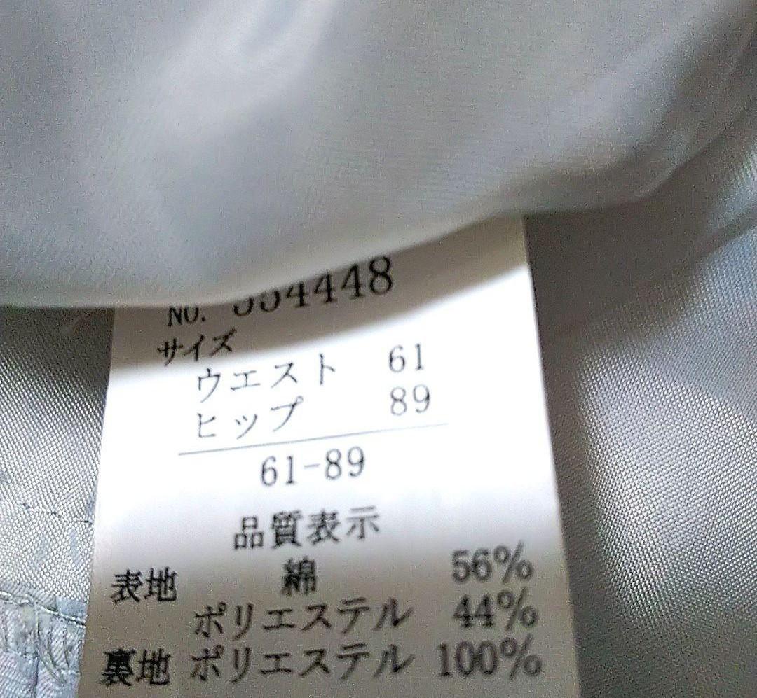 ジャガード風タイトスカート