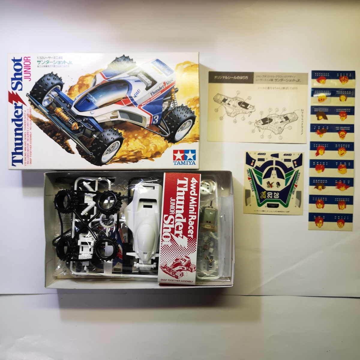 超希少 美品 非売品 週間少年ジャンプ1988年20号 ジャンプオリジナル・グラフィックデザイン レーサーミニ4駆 サンダーショットJr.ミニ四駆