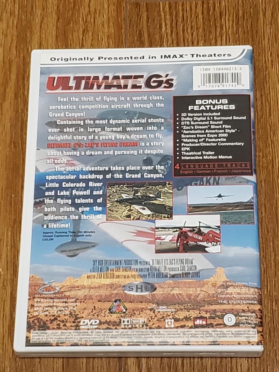 送料無料 DVD Imax / Ultimate G's Import 輸入盤 3D映像対応 セル版 非レンタル 英語 デジタルリマスター_画像3