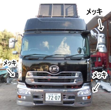 「★UDトラックス/ハイルーフダンプ/H22年(ナンバー付)★」の画像1