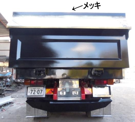 「★UDトラックス/ハイルーフダンプ/H22年(ナンバー付)★」の画像2