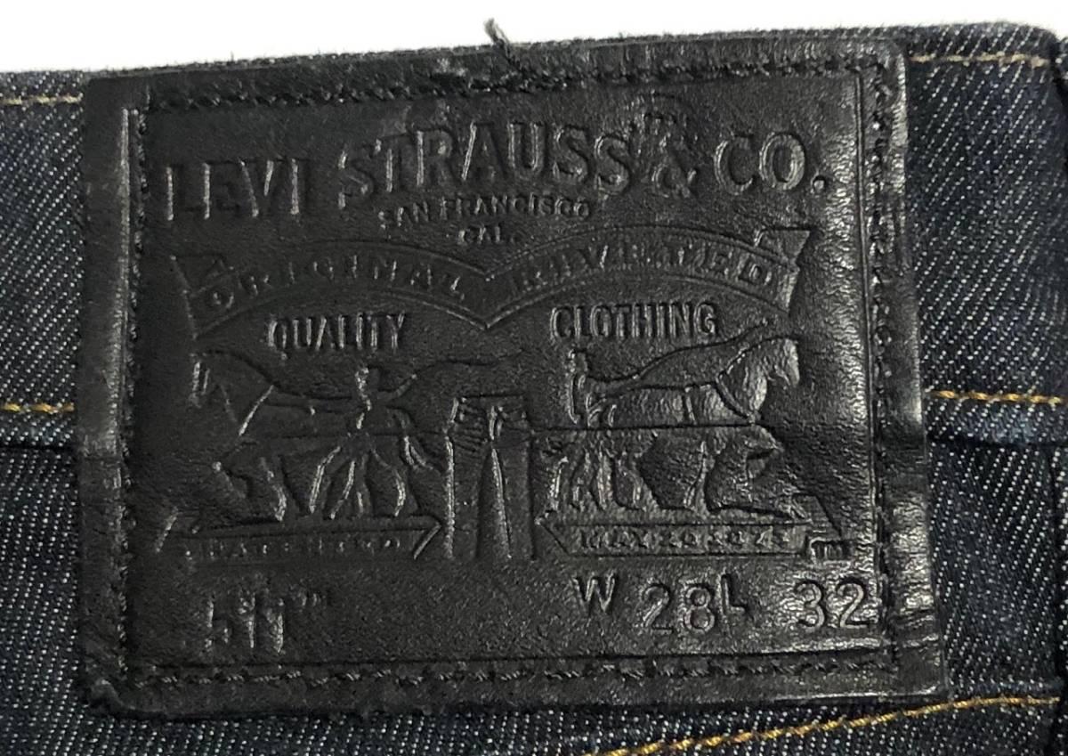 即決 LEVI'S 511 リーバイス スキニー ストレッチパンツ ジーンズ ジーパン デニムパンツ メンズ W28 ウエスト約74cm Sサイズ相当_画像5