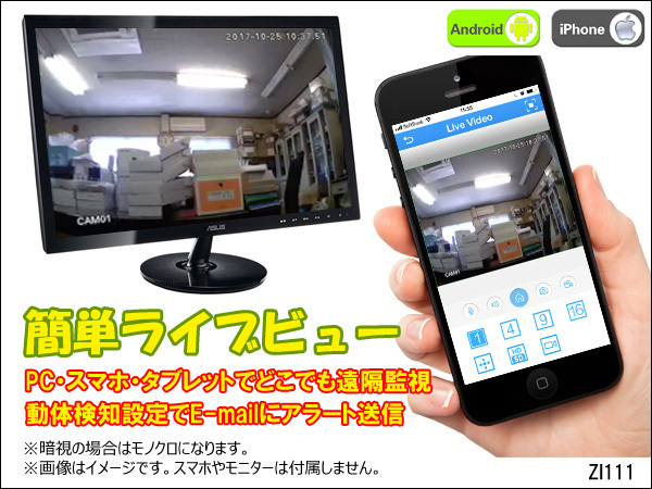 防犯カメラセット 高画質フルHD 200万画素 DVR 1TBハードディスク内蔵 Ipad iPhone対応 カメラ2台付き/14_画像3