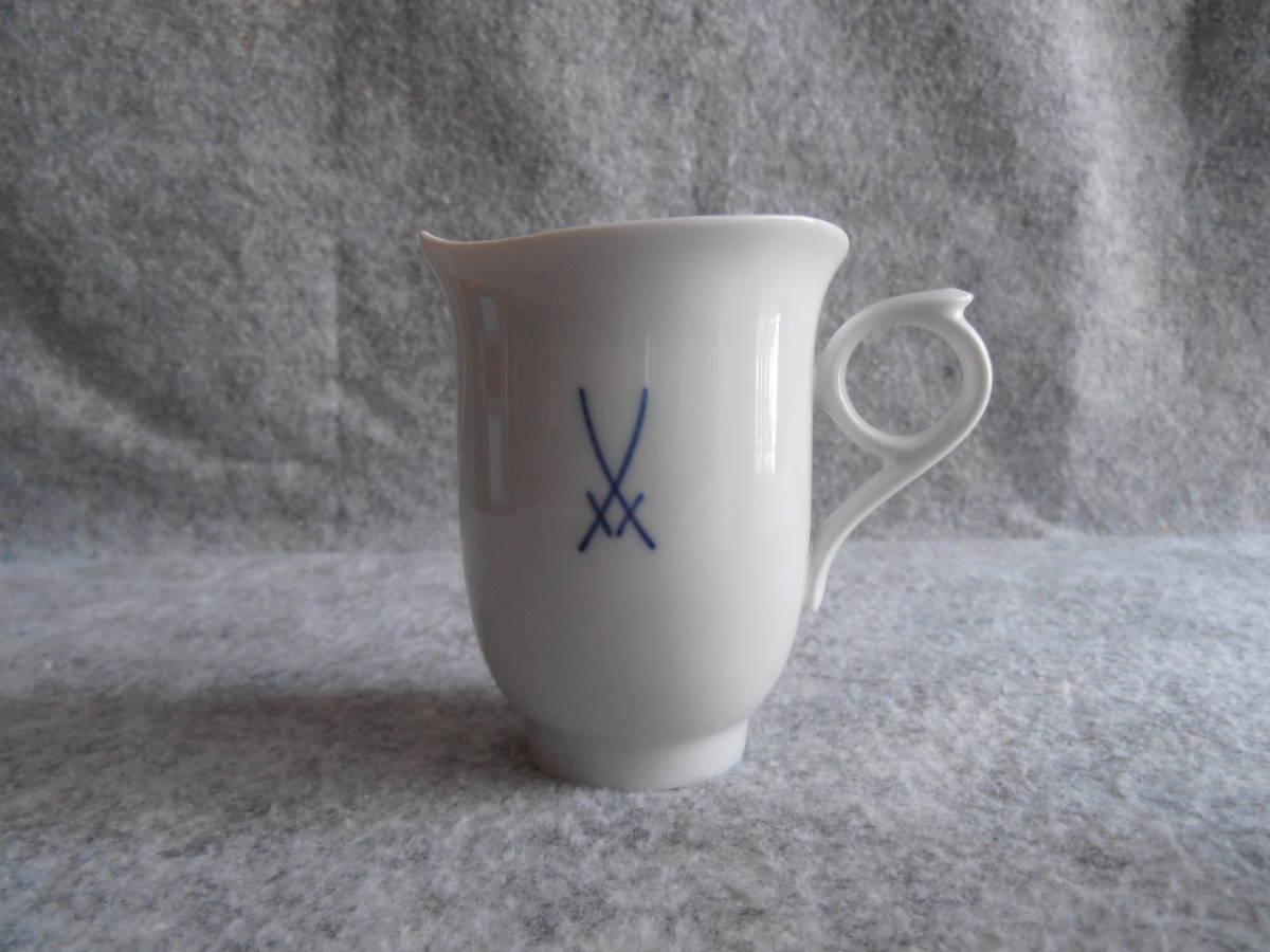 送料込 即決 マイセン Meissen マイセンマーク コーヒーカップ 825001/28572 2個セット 双剣_画像4