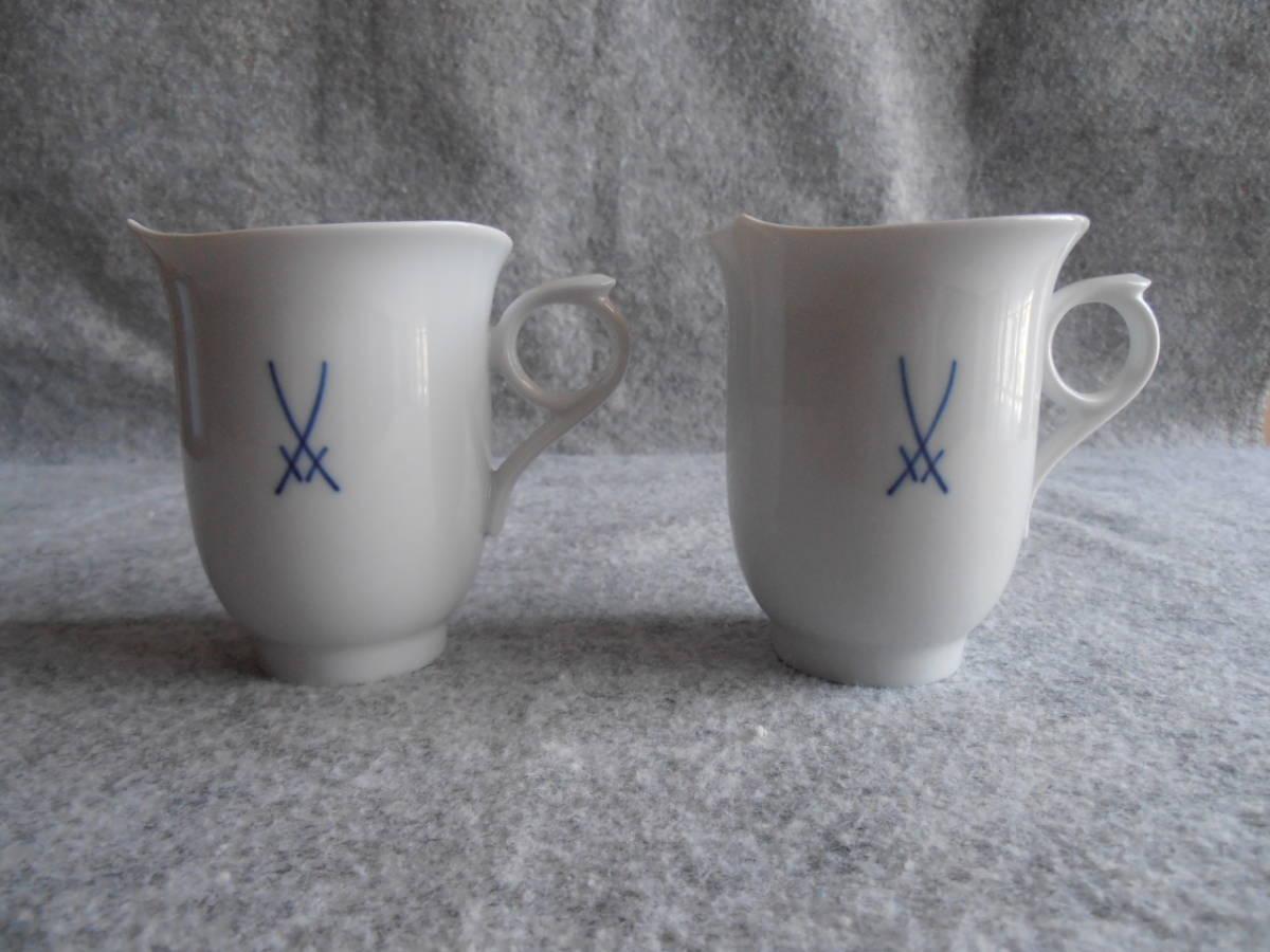 送料込 即決 マイセン Meissen マイセンマーク コーヒーカップ 825001/28572 2個セット 双剣_画像1