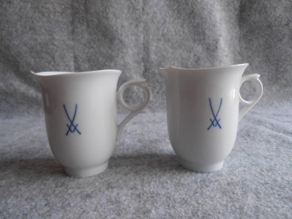 送料込 即決 マイセン Meissen マイセンマーク コーヒーカップ 825001/28572 2個セット 双剣_画像6