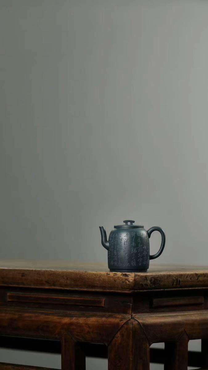 紫砂壷 中国 急須 茶壷 茶道具 35098