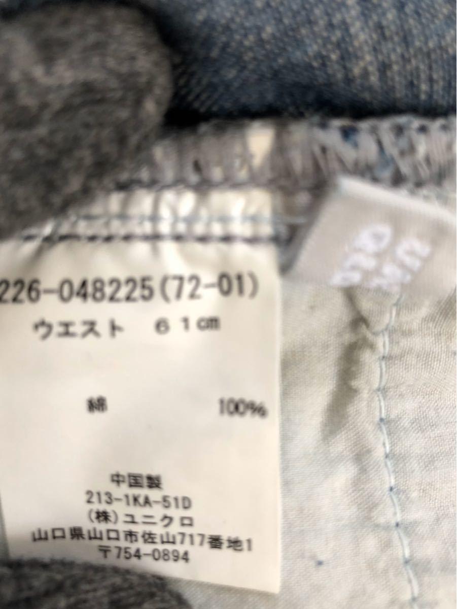 【美品】デニムハーフパンツ フレアー ハーフパンツ ユニクロ S ウエスト61