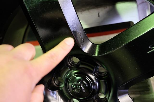 ダッジ マグナム SRT8 純正 20インチ アルミ・タイヤ4本セット (ブラック塗装)チャレンジャー チャージャー 300 300C 等_画像3