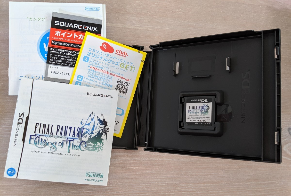 ファイナルファンタジー・クリスタルクロニクル エコーズ・オブ・タイム DSソフト