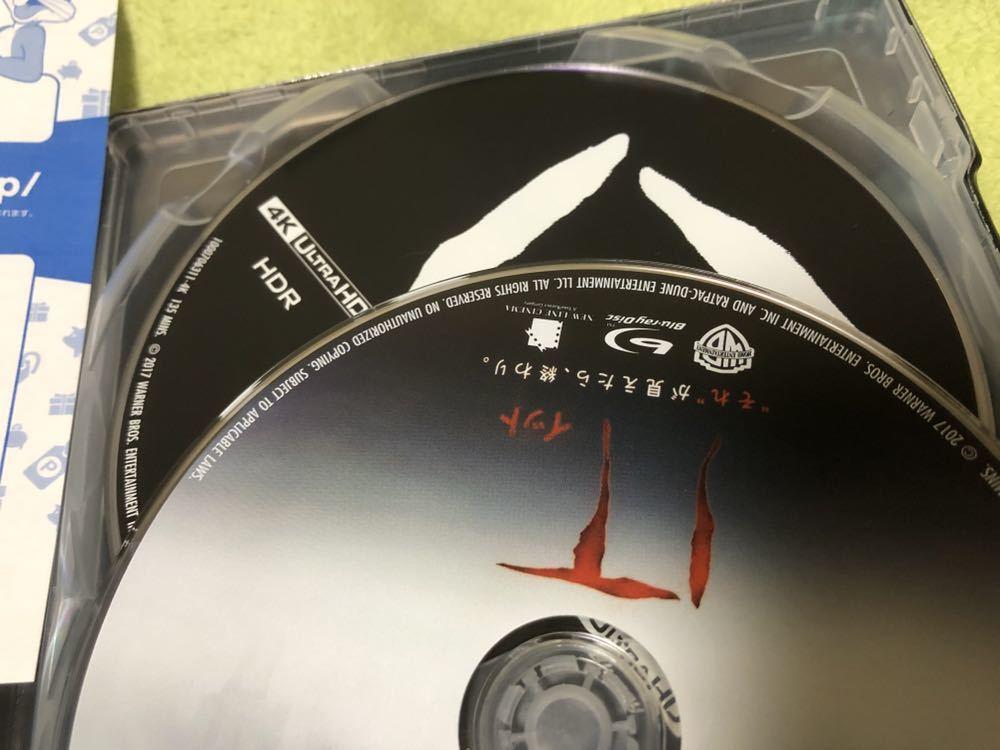 """IT/イット """"それ""""が見えたら、終わり。 スチールブック仕様 4K ULTRA HD&2D ブルーレイセット(数量限定生産/2枚組) [Blu-ray]_画像4"""