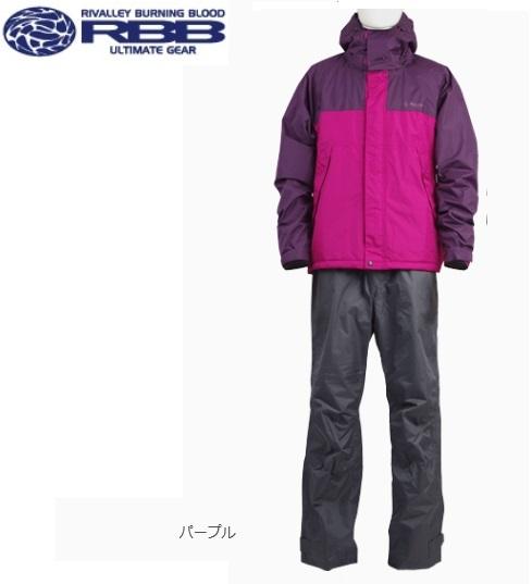送料無料 リバレイ RL ソリッドウィンタースーツ 6361 パープル L 新品 防寒 防水 ウィンタースーツ_画像1