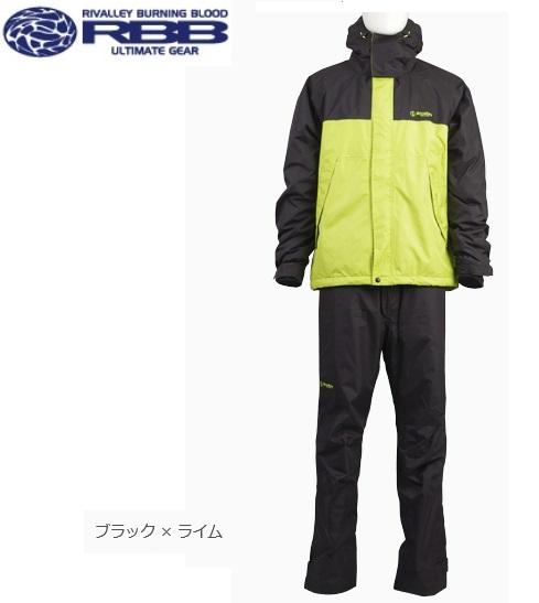送料無料 リバレイ RL ソリッドウィンタースーツ 6361 BLK/ライム 3L 新品 防寒 防水 ウィンタースーツ_画像1