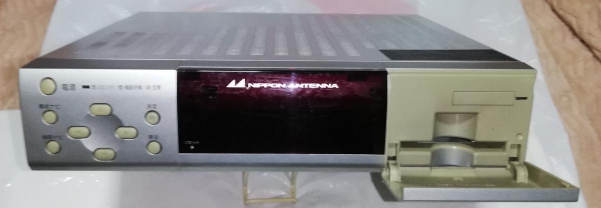 BS・110度CS デジタルハイビジョンチューナー CBST-110(日本アンテナ)_正面から(BCASカード含まず)
