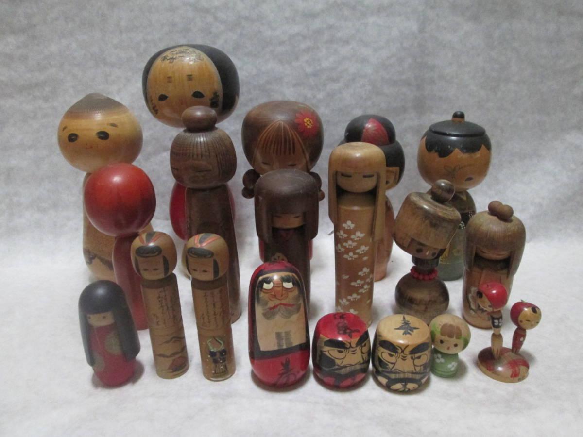 △ 創作こけし・こけし等まとめて 銘有等/日本人形/郷土玩具