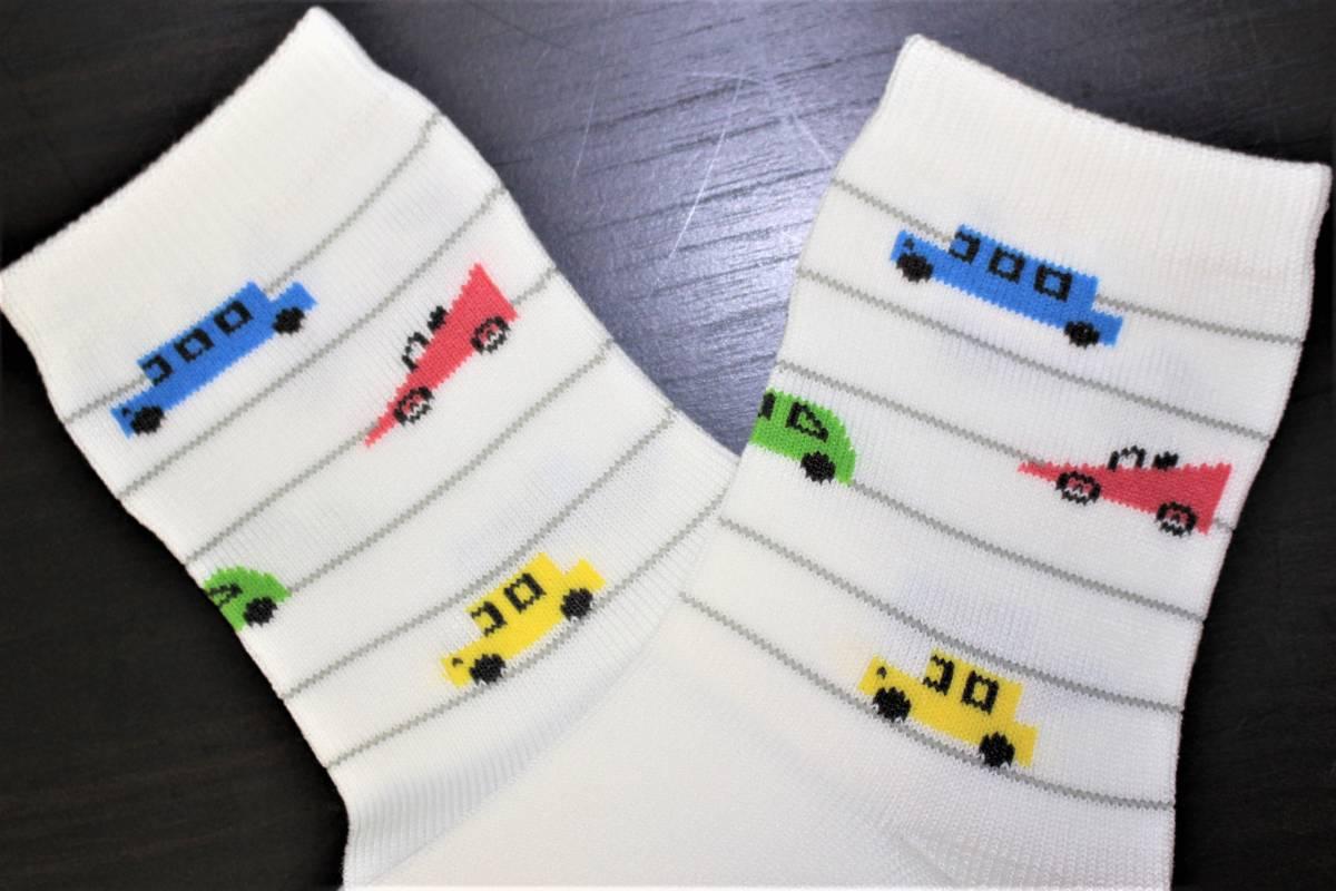●17-あ 新品本物即決 ソックス familiar ファミリア 日本製 靴下 16cm 17cm 18cm ホワイト白色 車好き乗り物好きの男の子にも_画像1