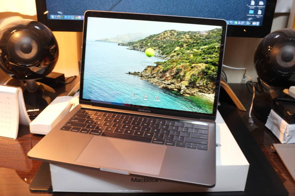 Apple Mac Book Pro 2016 13.3インチ CTOモデル Touchbar搭載 CPU Dual-Core i7 3.3GHz メモリ 16GB SSD 2512GB ジャンク