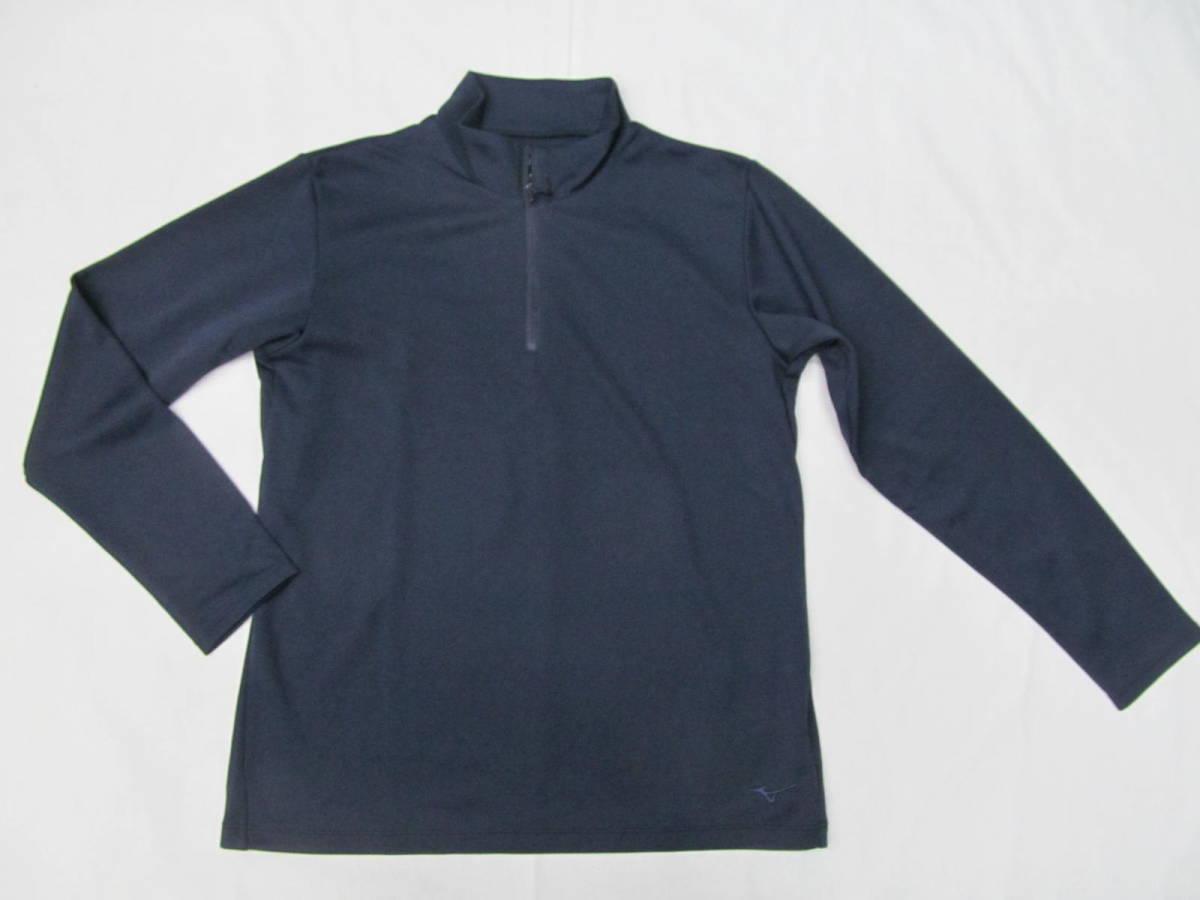 170 ミズノ ドライサイエンス レディスジップシャツM_画像1