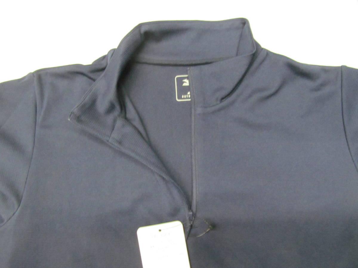 170 ミズノ ドライサイエンス レディスジップシャツM_画像3