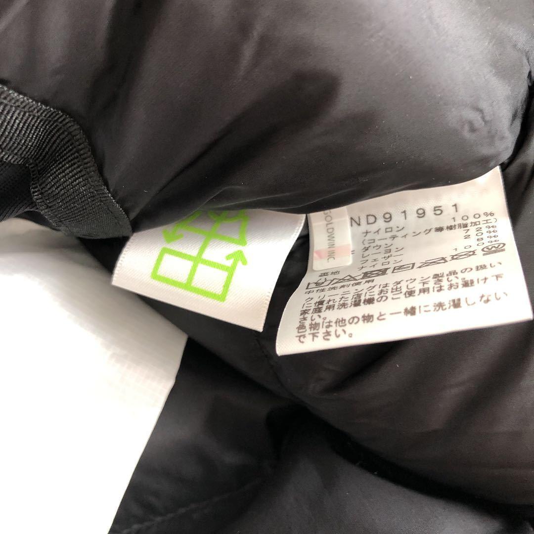 Mサイズ/新品 THE NORTH FACE ノースフェイス Baltro Light Jacket ノベルティバルトロライトジャケット WD 迷彩 ND91951 ダウン_画像4