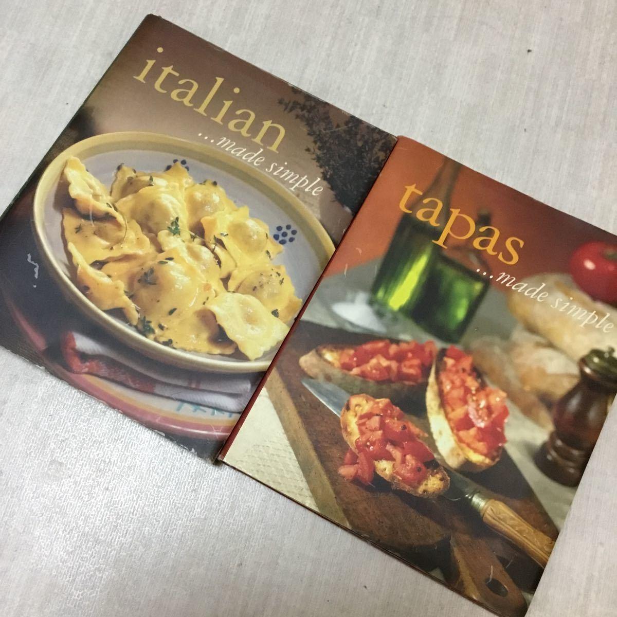 本日限り☆イタリアン 料理 本 インテリア 英語 レシピ 洋書