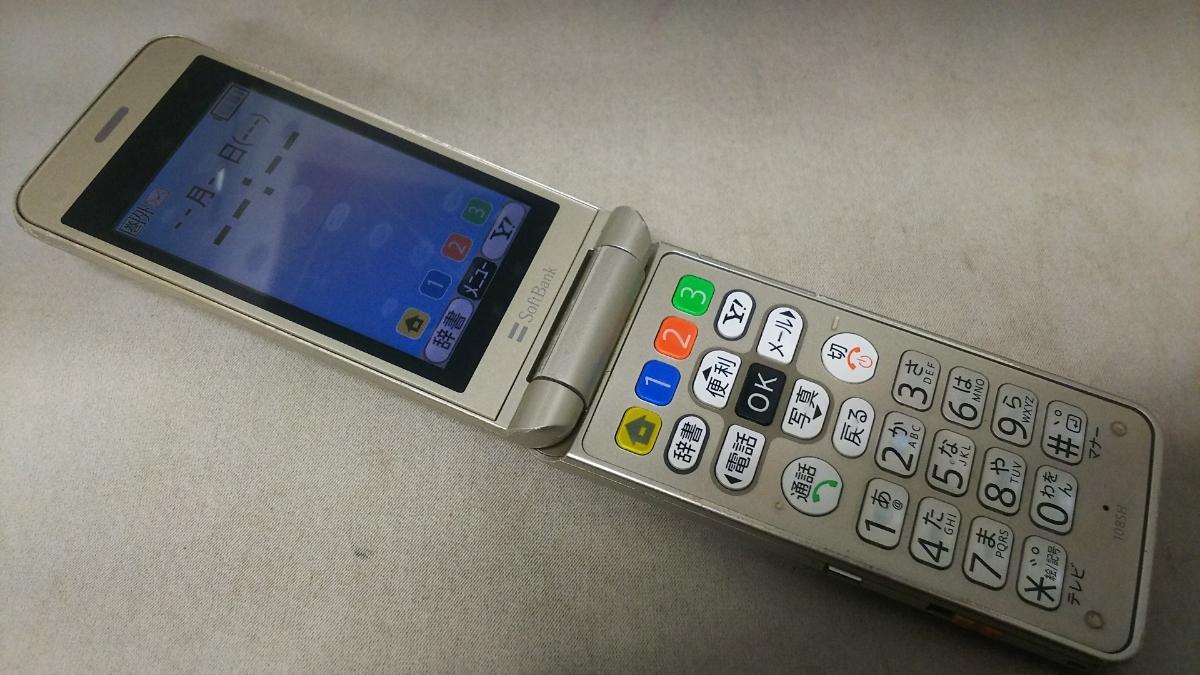 SoftBank かんたん携帯 108SH #79 SHARP ガラケー ケータイ 簡易動作確認&簡易清掃&初期化OK 送料無料 判定〇 _画像2