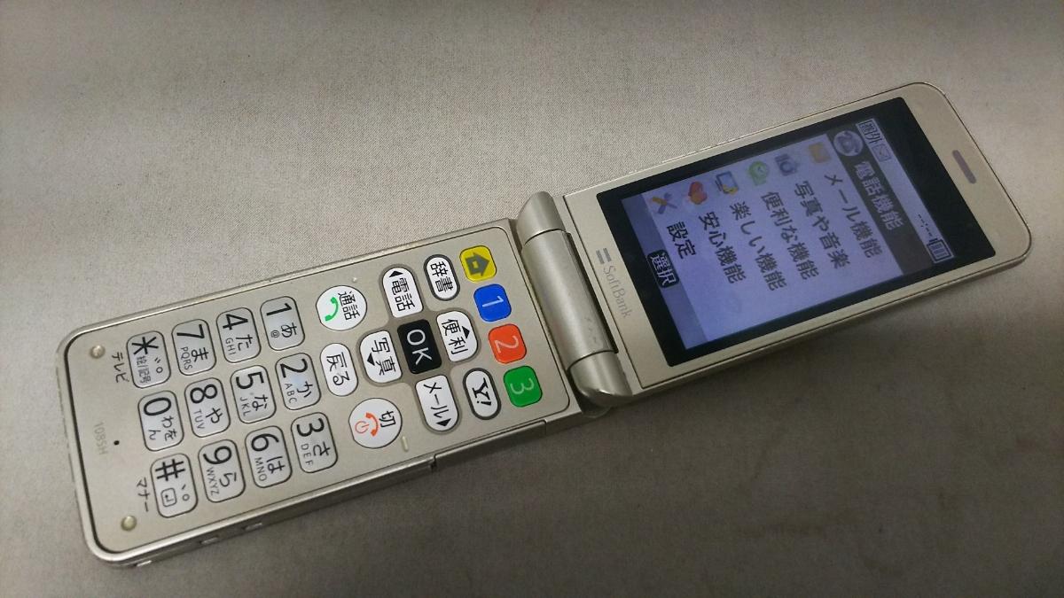 SoftBank かんたん携帯 108SH #79 SHARP ガラケー ケータイ 簡易動作確認&簡易清掃&初期化OK 送料無料 判定〇 _画像1