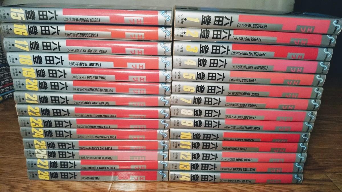 漫画本全巻セット F 六田登 1巻から28巻 完結