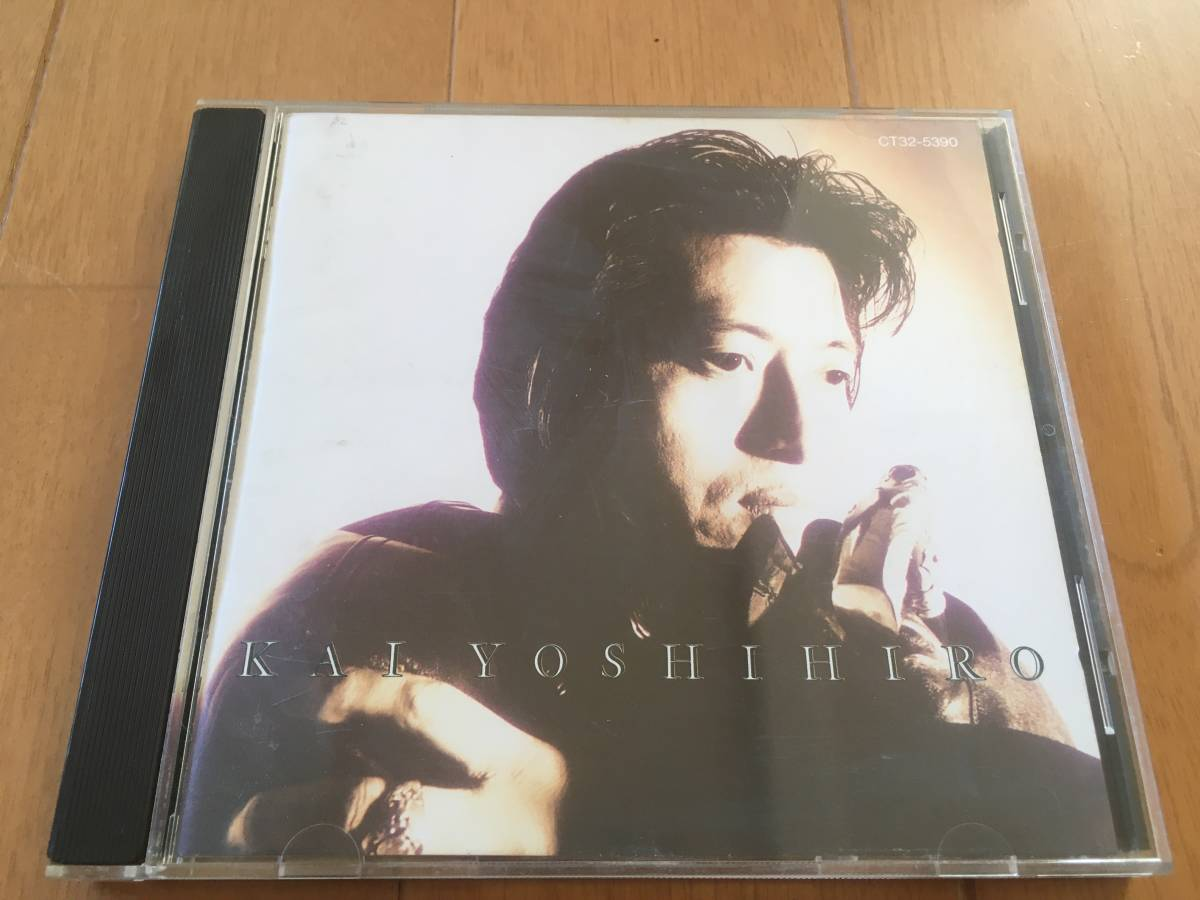 H/p? 0454 CD CHAOS KAI YOSHIHIRO II / 甲斐よしひろ 廃盤【迅速発送】【同梱でお得】_画像1