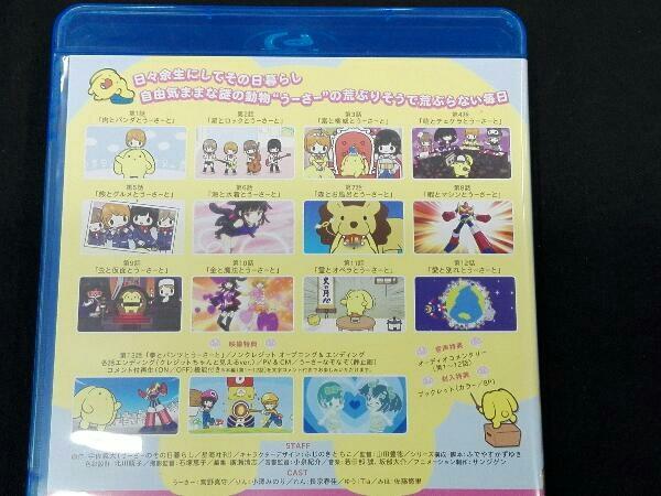うーさーのその日暮らし(Blu-ray Disc)_画像2