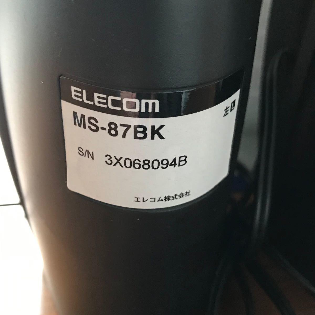 ELECOM エレコム PC スマホ用 アクティブスピーカー MS-87BK