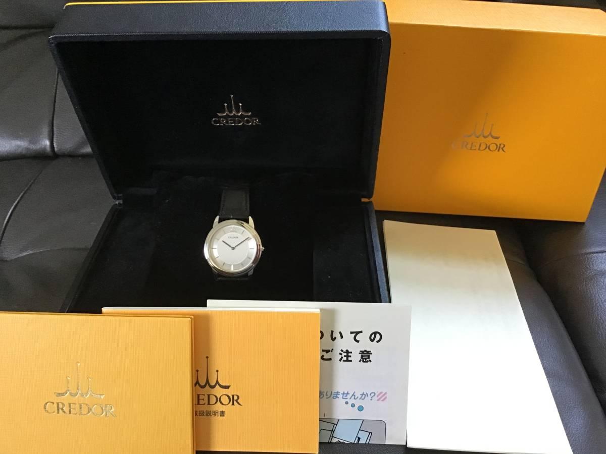 時計店整理品 クレドール 金無垢ケース 純度18k ホワイトゴールド無垢 取説保証書  外箱内箱純正箱付