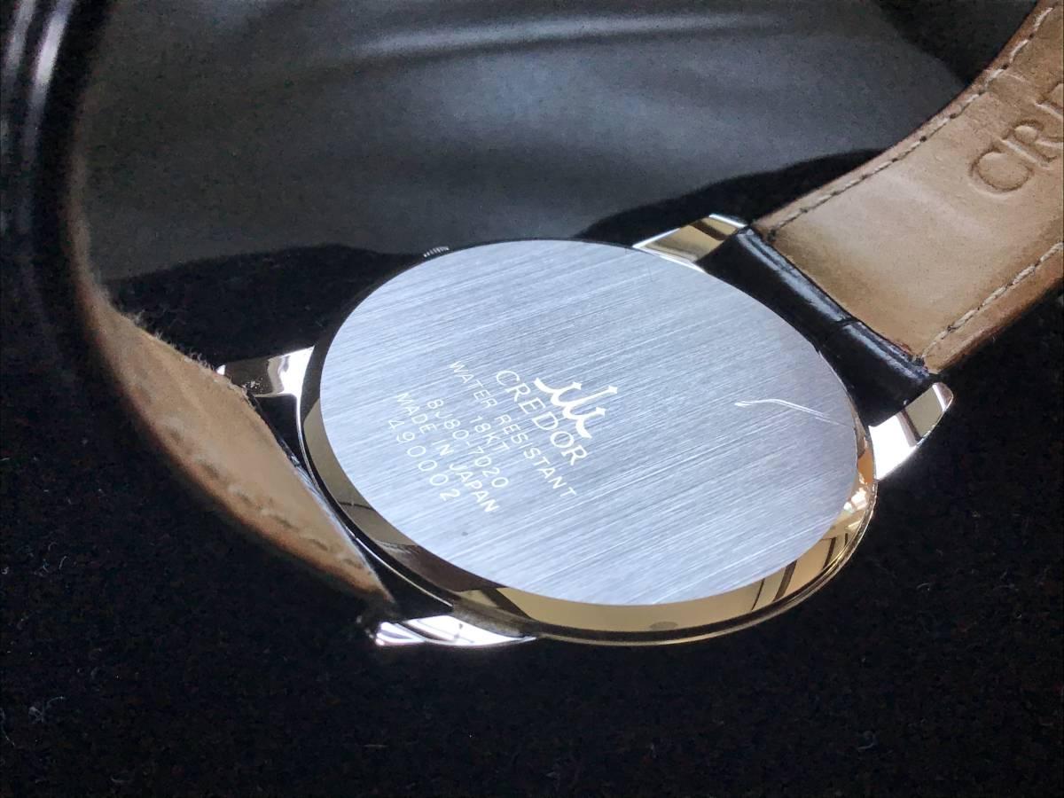 時計店整理品 クレドール 金無垢ケース 純度18k ホワイトゴールド無垢 取説保証書  外箱内箱純正箱付_画像5
