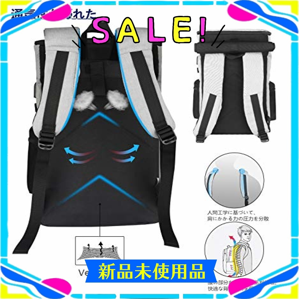 [ remainder 2 point! liquidation great special price!!] rucksack men's flap type square type USB board attaching 15.6 -inch PC backpack high capacity