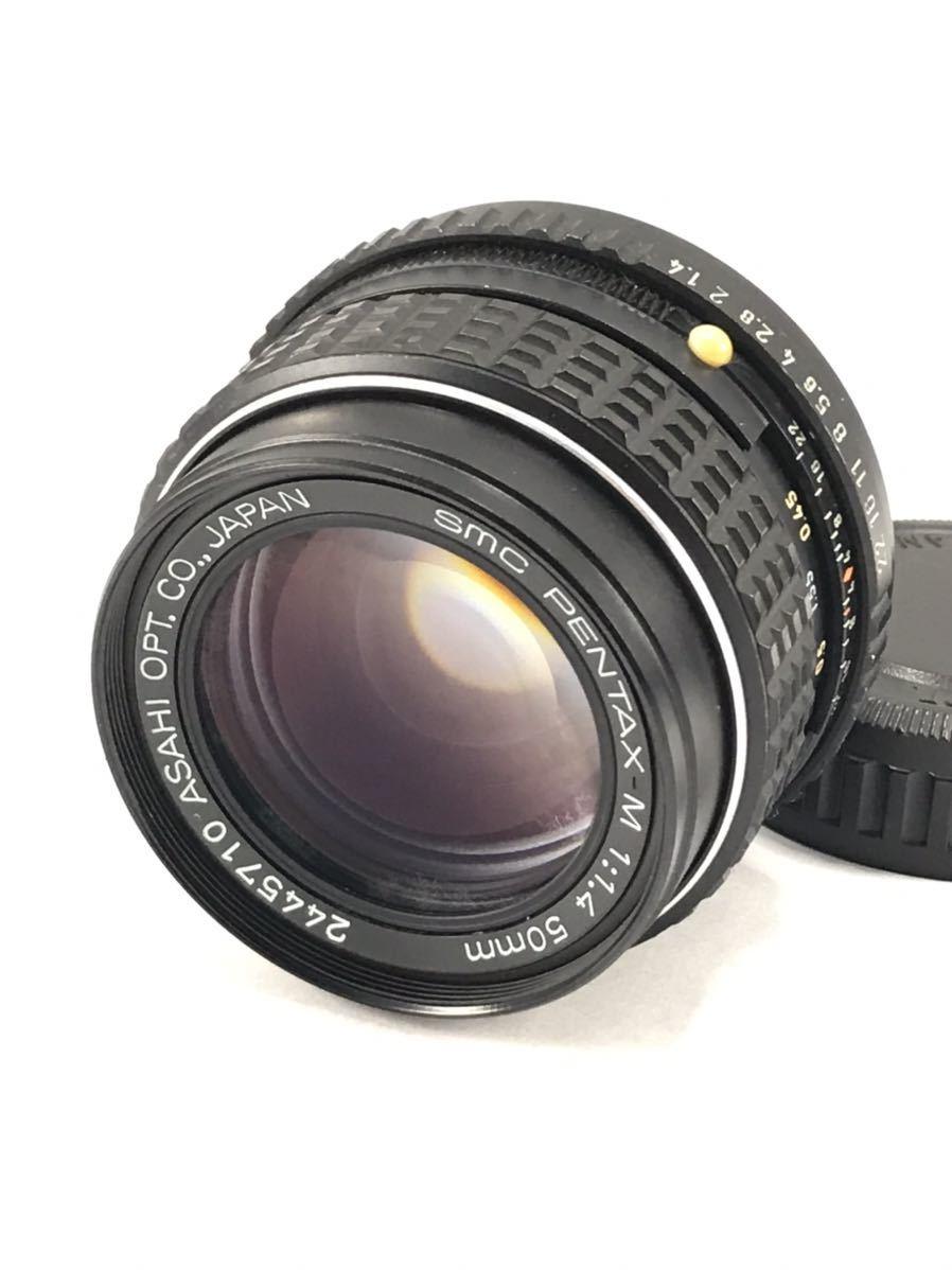 ★外観美品★ ペンタックス PENTAX SMC M 50mm F1.4 #130