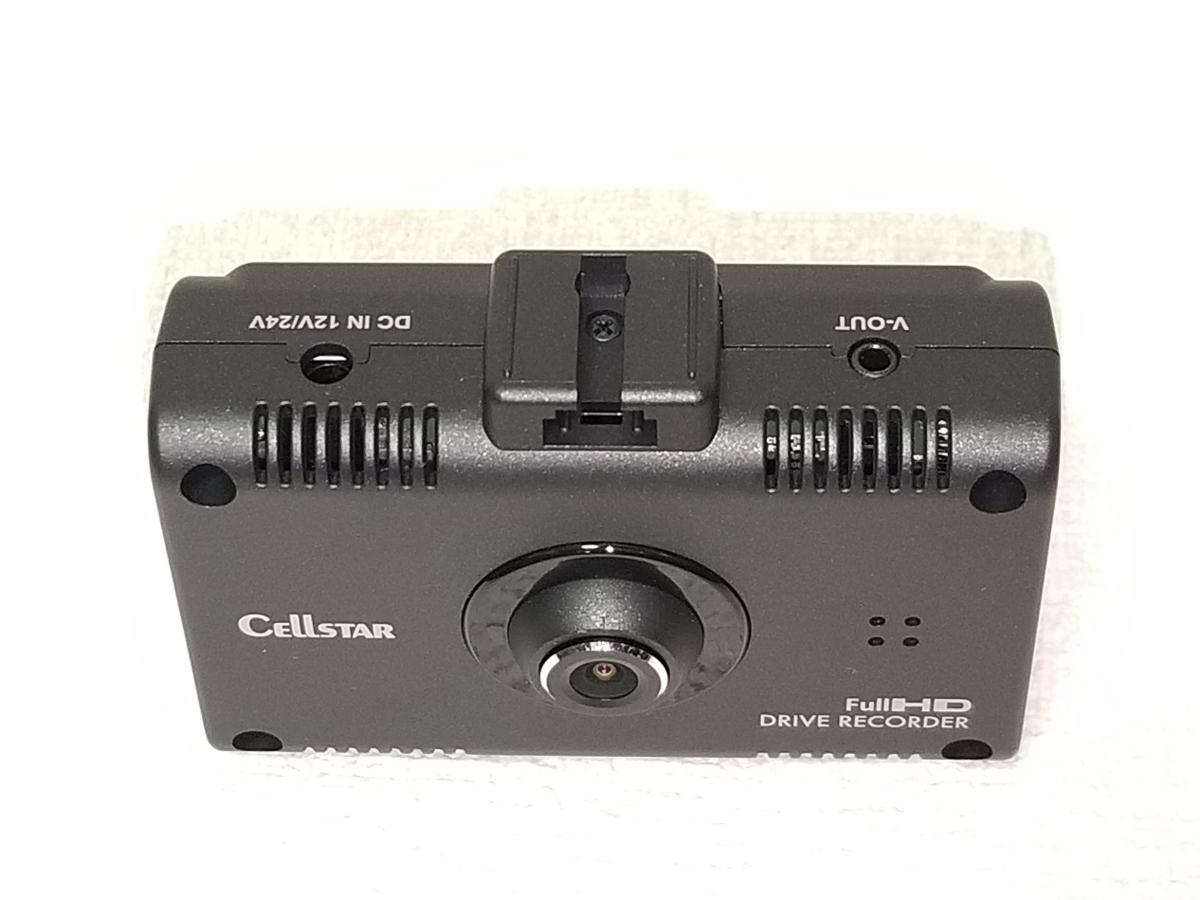 セルスター Cellstar ドライブレコーダー CSD-560FH