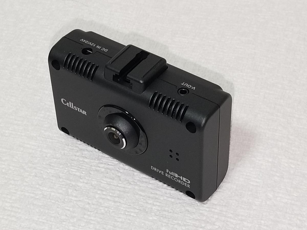 セルスター Cellstar ドライブレコーダー CSD-560FH_画像3