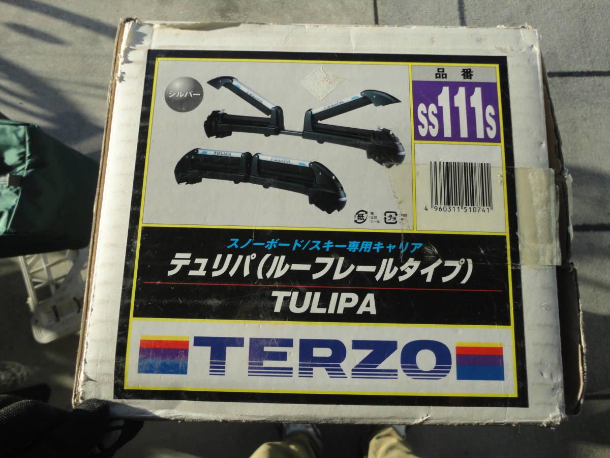 中古 TERZO TULIPA 品番SS111S 鍵2本 スノーボード キャリア テュリパ ルーフレールタイプ 愛知県豊田市_画像6