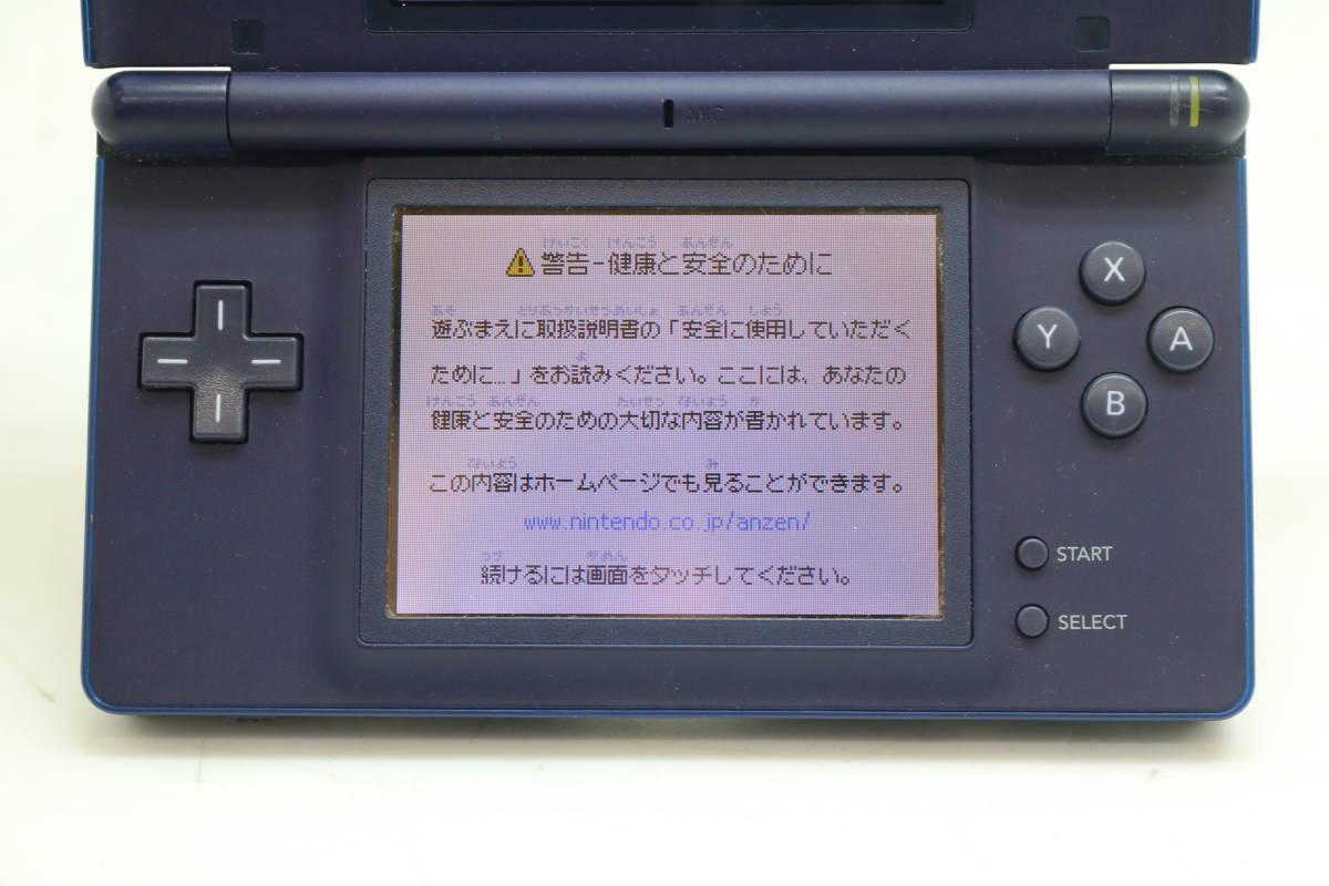 【1円~】【送料無料】【動作品】 Nintendo/任天堂 USG-001 DS Lite ゲーム機 ライト ネイビー_画像5