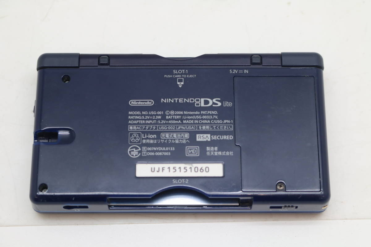 【1円~】【送料無料】【動作品】 Nintendo/任天堂 USG-001 DS Lite ゲーム機 ライト ネイビー_画像3