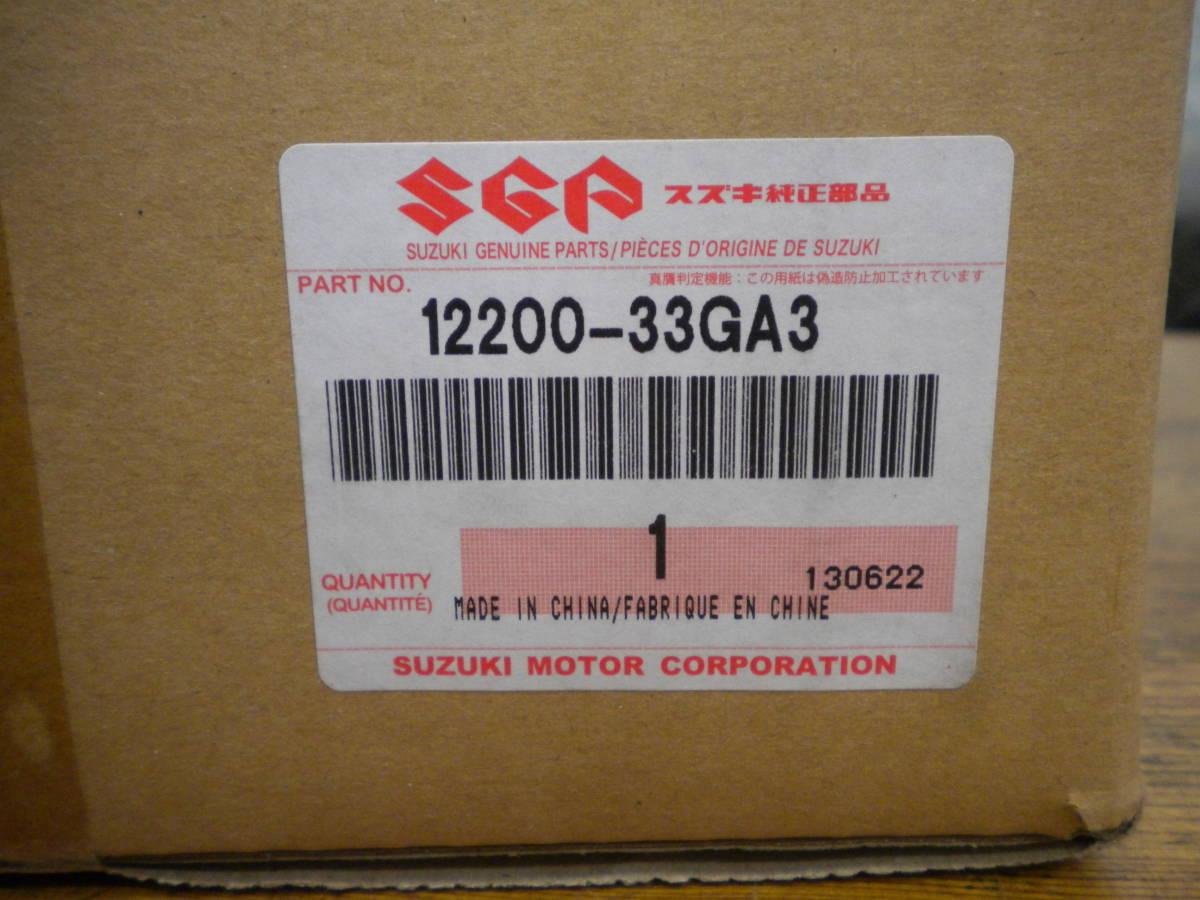 SUZUKI アドレスV125/S/Sリミテッド クランクシャフト ASSY  新品 純正_画像4