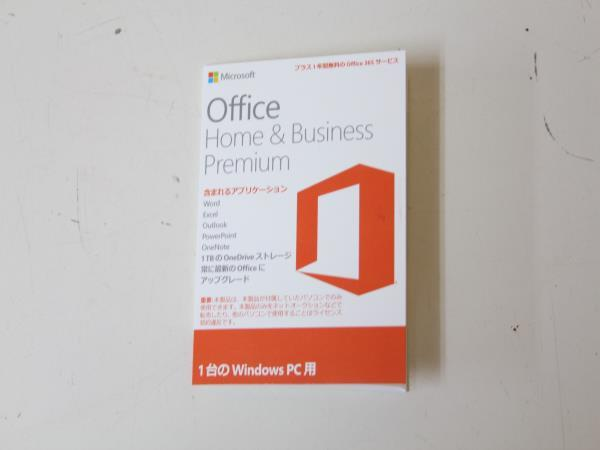 FC11276 Microsoft Office Home and Business Premium