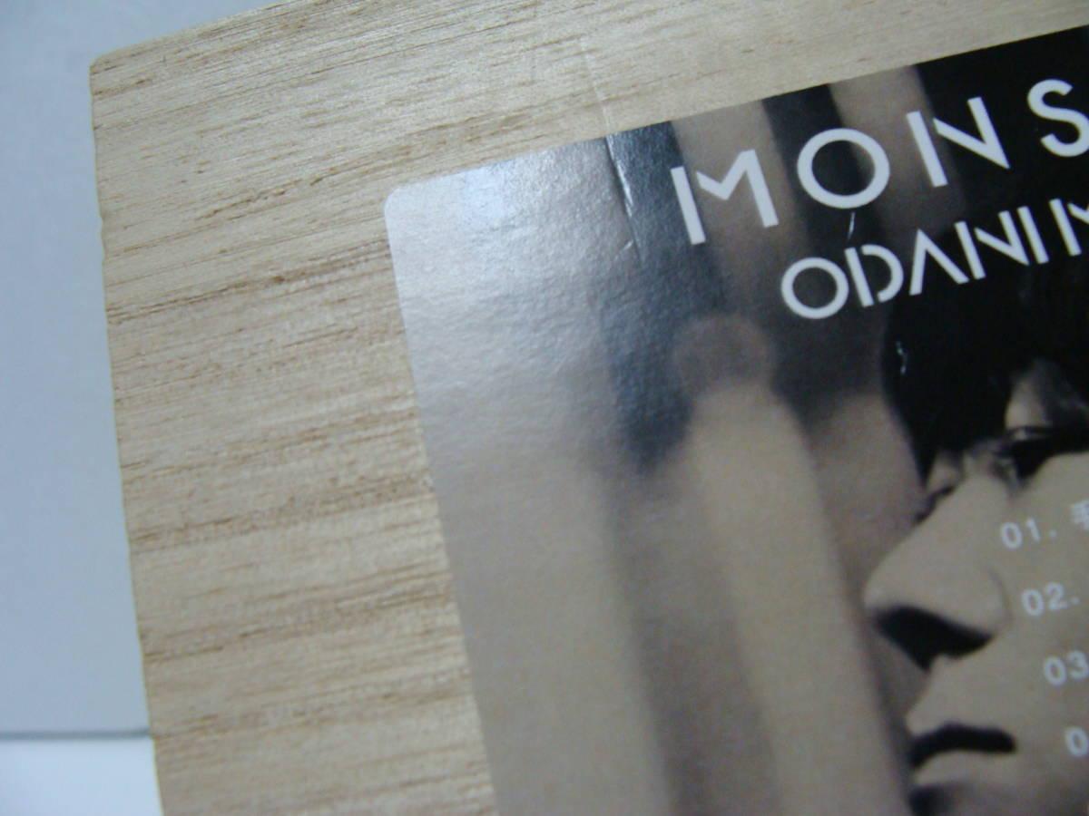 """【中古CD】 小谷美紗子 MONSTER 【特別 """"木の箱"""" 仕様盤】_画像7"""