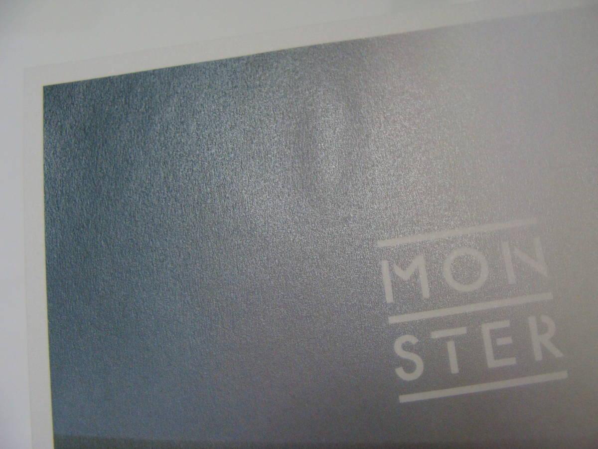 """【中古CD】 小谷美紗子 MONSTER 【特別 """"木の箱"""" 仕様盤】_画像8"""
