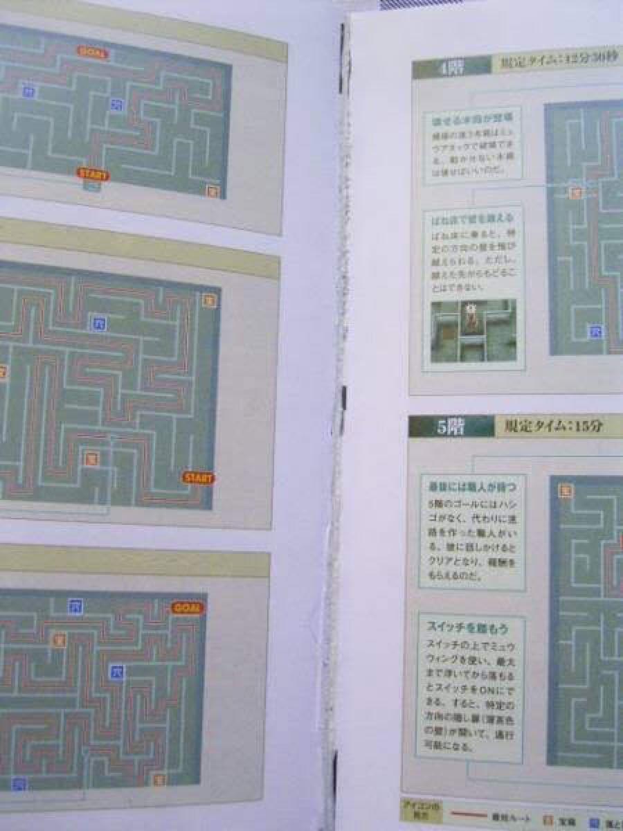 PS2 テイルズ オブ ジ アビス 攻略本 セット キャラクターバイブルイラスト