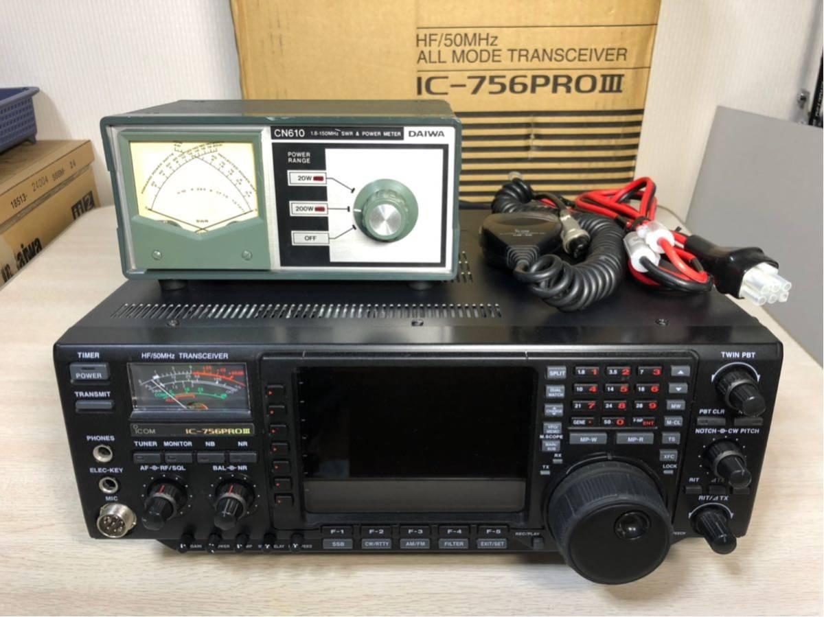ICOM IC-756PROⅢ CN610 SWRパワー計付き