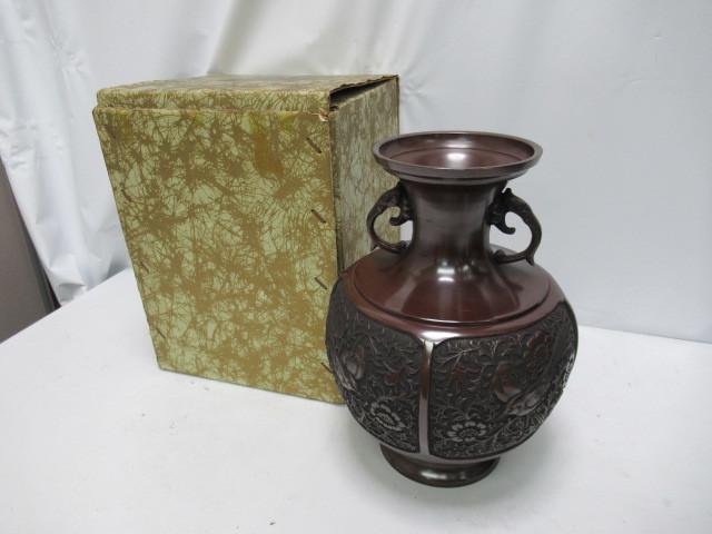 KN738/銅花瓶/花器/花生/双耳/獣耳/浮彫花鳥図/仙龍/龍仙/中古品/
