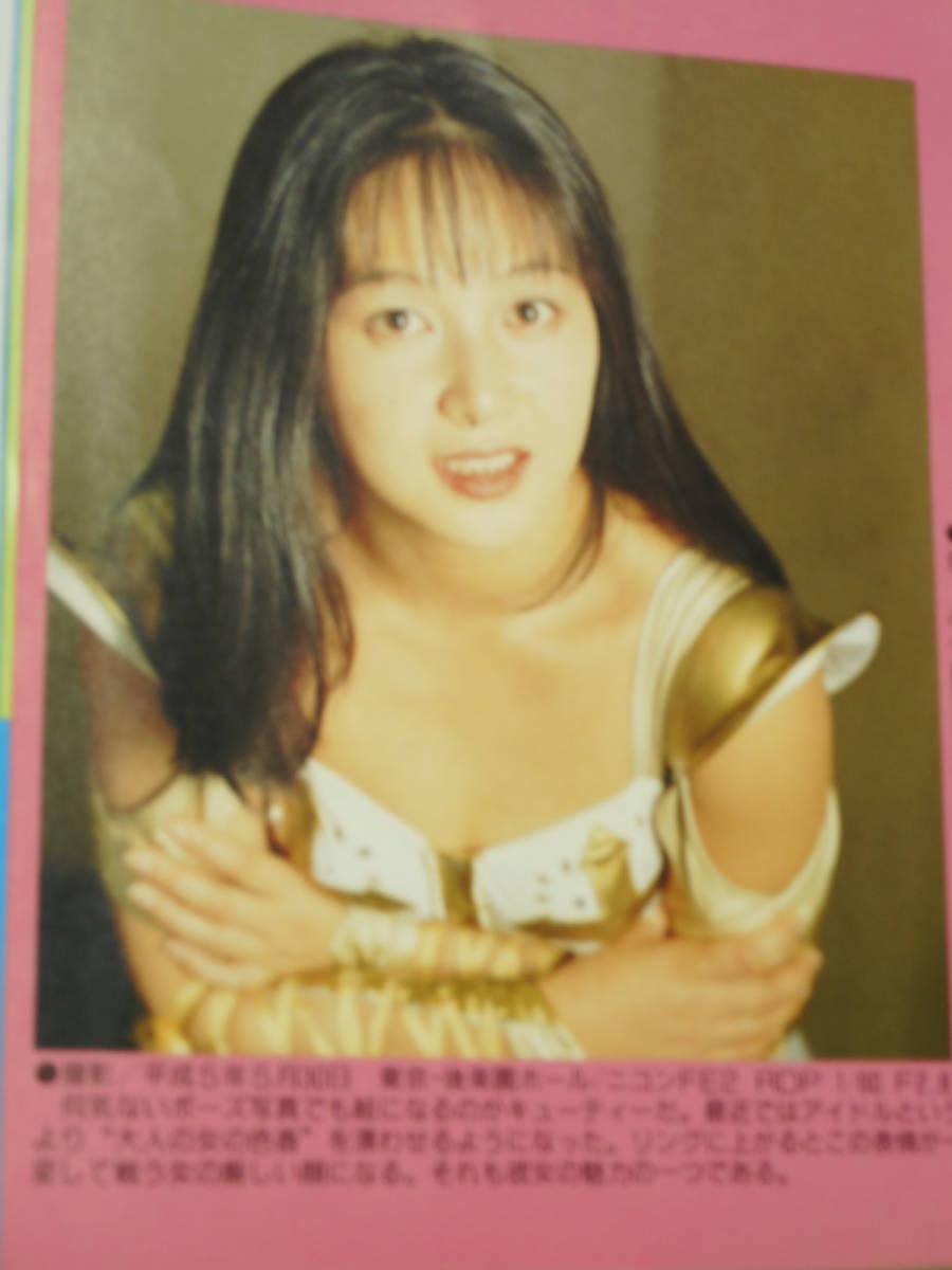ヤフオク! - キューティー鈴木DVD Double Face